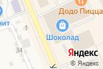 Схема проезда до компании Банкомат, Сбербанк, ПАО в Старой Купавне