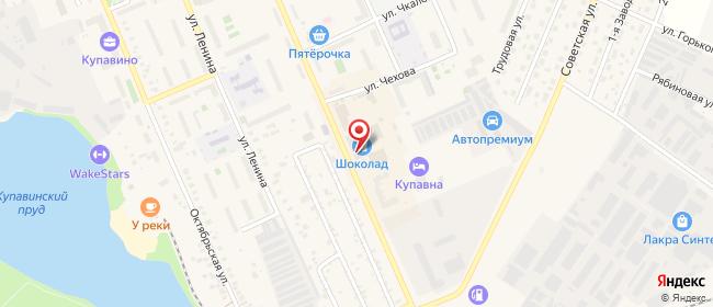 Карта расположения пункта доставки На Кирова в городе Старая Купавна