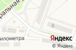 Схема проезда до компании ГУБЕРНСКИЙ КОЛОДЕЗЬ в Узловой