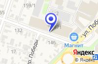 Схема проезда до компании БАР ЭДЕМ в Приморско-Ахтарске