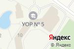 Схема проезда до компании Центр игровых видов спорта №4 в Кратово