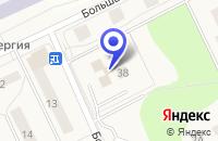 Схема проезда до компании АГЕНТСТВО НЕДВИЖИМОСТИ СИТИ + в Ногинске