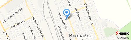 Детский сад №17 на карте Иловайска