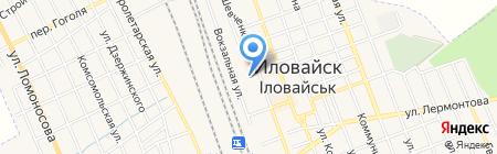 Городской рынок на карте Иловайска
