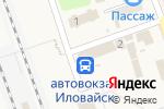 Схема проезда до компании Филин в Иловайске