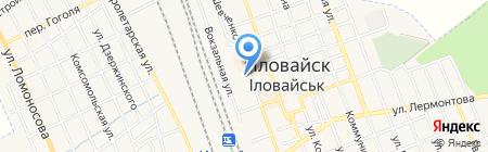 Антуриум на карте Иловайска