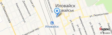 Эконом на карте Иловайска