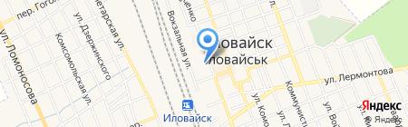 Рубин на карте Иловайска