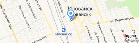 Хозяюшка на карте Иловайска