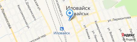 Стройматериалы магазин на карте Иловайска