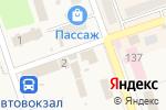 Схема проезда до компании Магазин по продаже бытовой техники в Иловайске