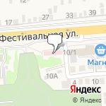 Магазин салютов Приморско-Ахтарск- расположение пункта самовывоза