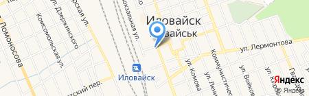 Александр на карте Иловайска