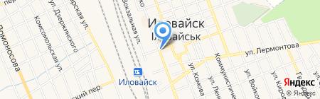 Для семьи на карте Иловайска