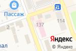 Схема проезда до компании Аптека 003 в Иловайске