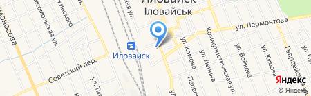 Иловайская городская универсальная публичная библиотека на карте Иловайска