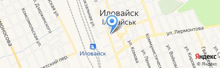 Поликлиника на карте Иловайска