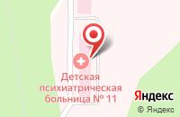 Схема проезда до компании Детская психиатрическая больница №11 в Медном-Власово