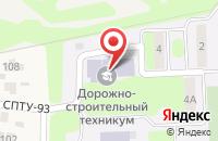Схема проезда до компании Раменский дорожно-строительный техникум в Новом