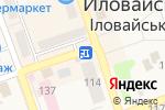 Схема проезда до компании ТерМинал, сервисная фирма в Иловайске