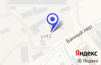 Схема проезда до компании Ф НПЦ УГЛЕРОД в Электроуглях