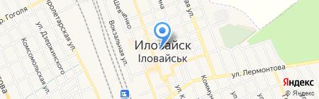 Хозяин на карте Иловайска