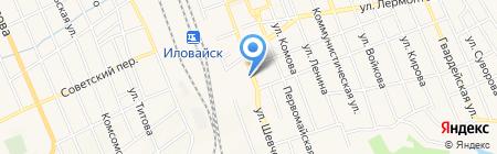 ОЩАДБАНК ПАО на карте Иловайска