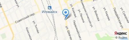 Мастерская по ремонту обуви на ул. Шевченко на карте Иловайска