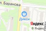 Схема проезда до компании Банкомат, Московский кредитный банк, ПАО в Монино