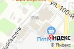Схема проезда до компании Зоомагазин в Раменском
