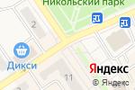 Схема проезда до компании ЭКОНОМ в Лосино-Петровском