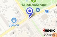 Схема проезда до компании ТАКСИ БИТ в Лосино-Петровском