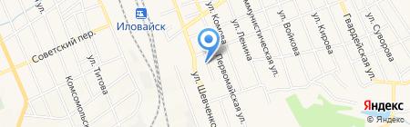 Исток на карте Иловайска