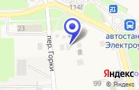 Схема проезда до компании ПРЕДСТАВИТЕЛЬСТВО В Г. МОСКВЕ ПТФ BRUNOX в Электроуглях