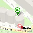 Местоположение компании Подмосковная коллегия адвокатов