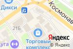 Схема проезда до компании Магазин печатной продукции в Раменском