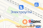 Схема проезда до компании Билайн в Электроуглях