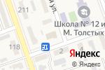 Схема проезда до компании Березка, кафе-бар в Иловайске