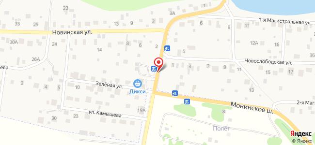 Новинки (Новинское шоссе)