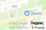 Схема проезда до компании Союзпечать в Раменском