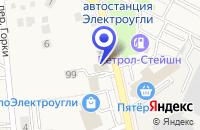 Схема проезда до компании ПРОДУКТОВЫЙ МАГАЗИН НИКА-Л в Электроуглях