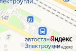 Схема проезда до компании Магазин продуктов в Электроуглях