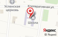Схема проезда до компании Большеалексеевская средняя общеобразовательная школа в Большом Алексеевском