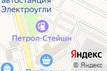 Схема проезда до компании Шиномантажная мастерская в Электроуглях