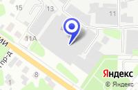 Схема проезда до компании ПТФ ТЕХКОМ в Раменском