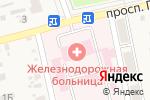 Схема проезда до компании Детская поликлиника, Узловая больница ст. Иловайск в Иловайске