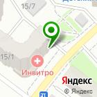 Местоположение компании Biletmarket