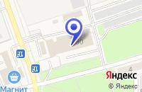 Схема проезда до компании ПТФ КРЕДО-СЕРВИС в Электроуглях