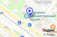 Схема проезда до компании СТРОИТЕЛЬНАЯ ФИРМА АРИЯ в Раменском