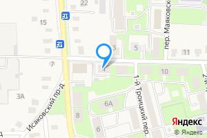 Сдается комната в трехкомнатной квартире в Электроуглях Богородский г.о., Троицкая ул., 7\u002F1